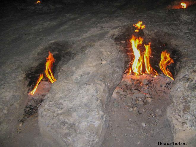 Дорога к «огням Химеры»