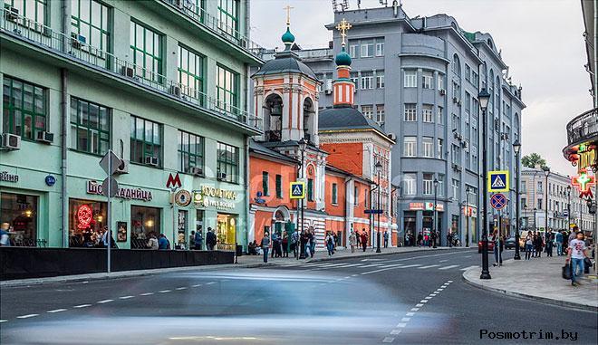 Москва Улица Маросейка