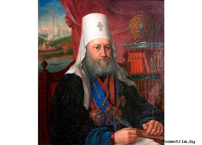 Митрополит Евгений Болховитинов