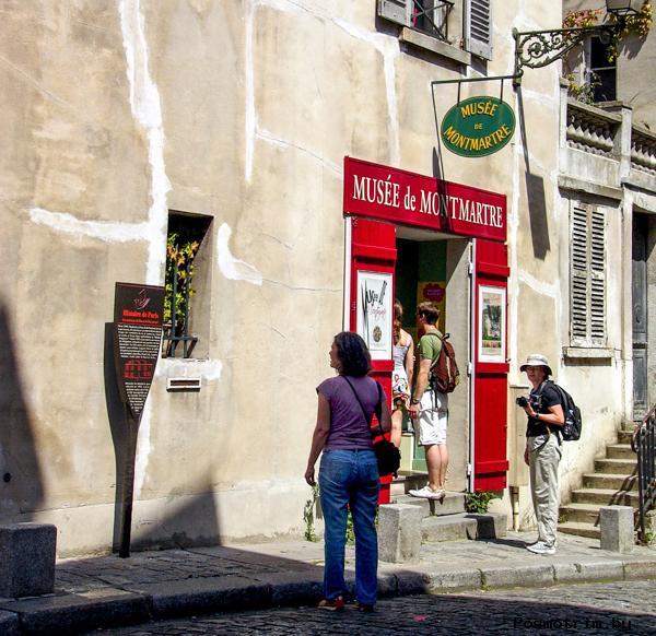 Музей Монмартра в квартале Монмартр в Париже