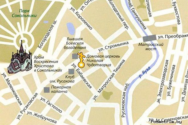 Храм в Сокольниках богослужения контакты как добраться расположение на карте