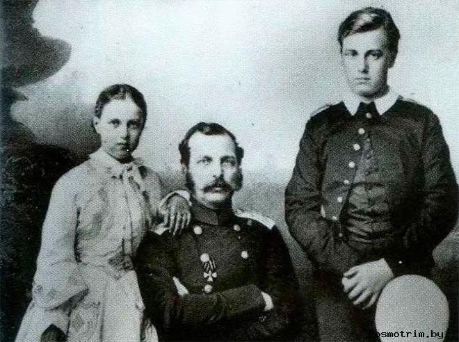 Семейные неурядицы императора Александра II