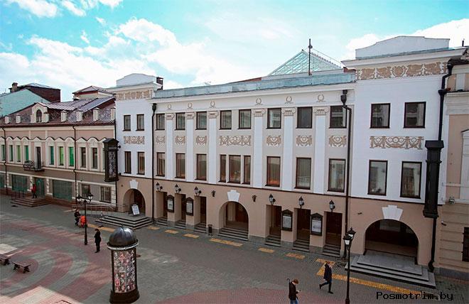 Театр Качалова Казань