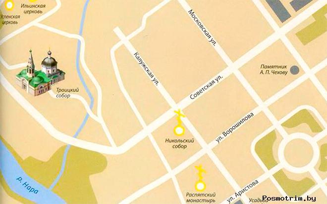 Троицкий собор Серпухов расписание богослужений контакты как добраться расположение на карте