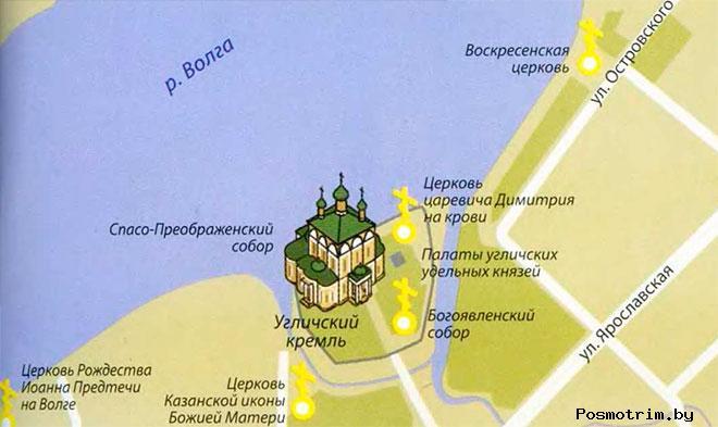 Спасо-Преображенский собор Углич график работы адрес как добраться расположение на карте