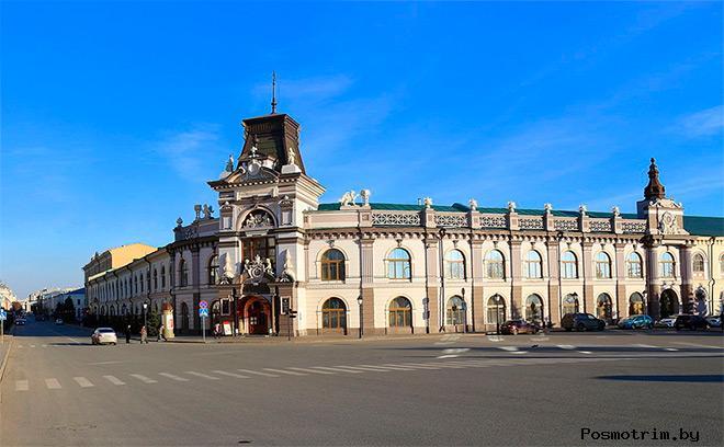Гостиный Двор Казань