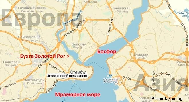 Гавань Золотой Рог - это изогнутой формы залив Босфора
