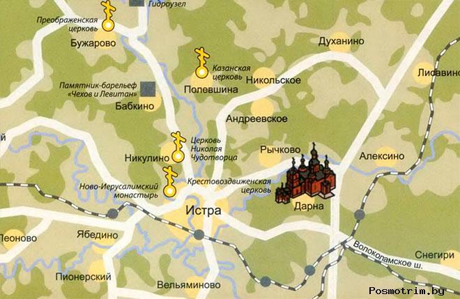Крестовоздвиженский храм Дарна расписание богослужений контакты как добраться расположение на карте