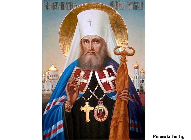 Филарет Дроздов митрополит и святитель