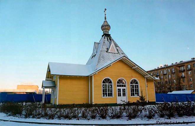 Храм-часовня Преображения Господня Санкт-Петербург