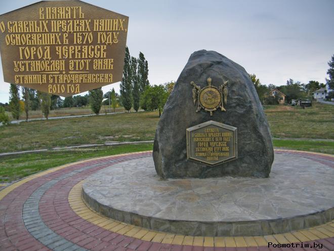 Станица Старочеркасская достопримечательности