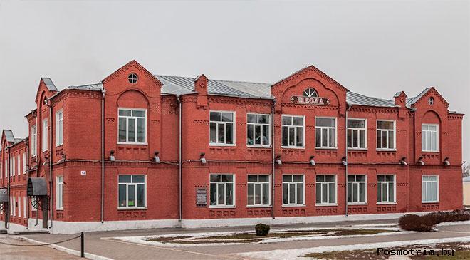 Приходское Соборное училище Коломна
