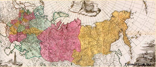 Областная реформа Петра I и Екатерины II