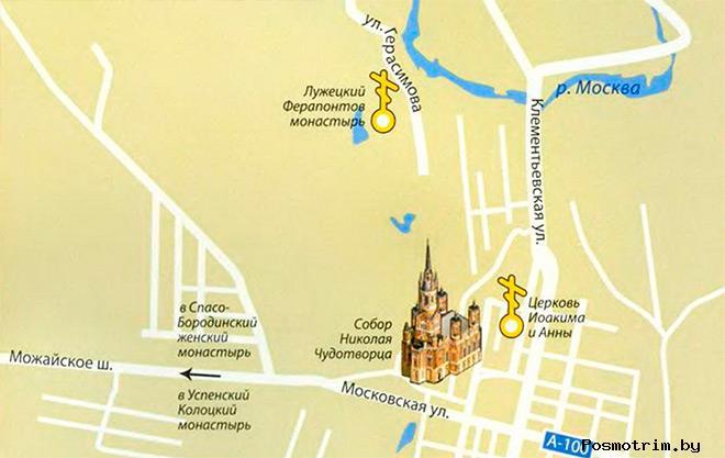 Ново-Никольский собор Можайска богослужения график работы контакты как добраться расположение на карте