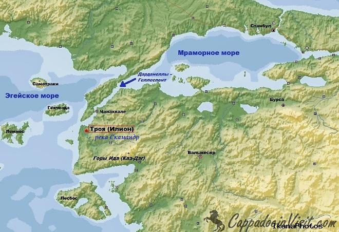 Где находится Троя (Илион) Троя на карте Турции