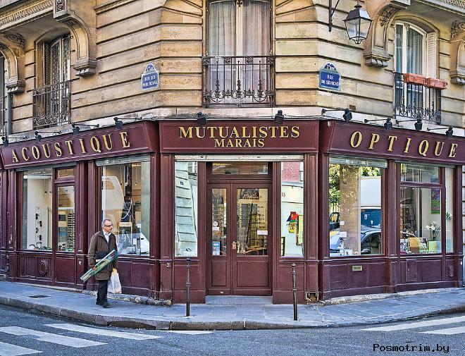 Музей истории Франции
