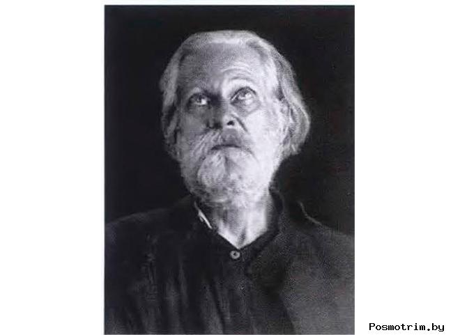 Протоиерей Иоанн Смирнов