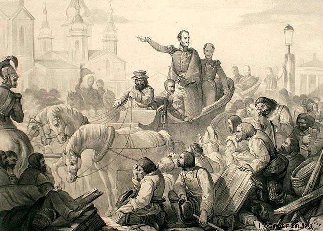 Холерный бунт в России 1830-1831