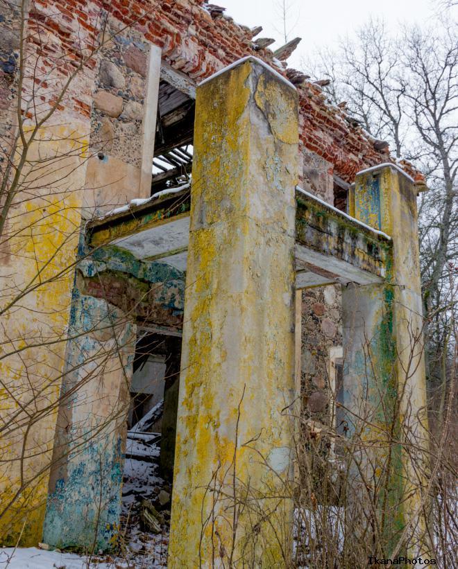 Усадьба Хрептовичей «Одровонж» - территория усадьбы
