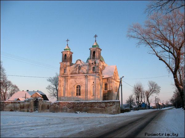 Костел Пресвятой Троицы Архитектура