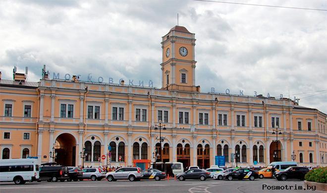 Московский вокзал (Николаевский) Санкт-Петербург