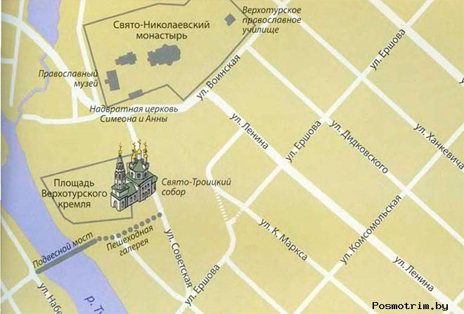 Троицкий собора Верхотурья режим работы богослужения контакты как добраться расположение на карте