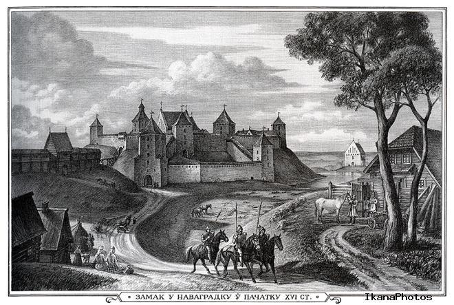 Новогрудский замок история возведения фортификации