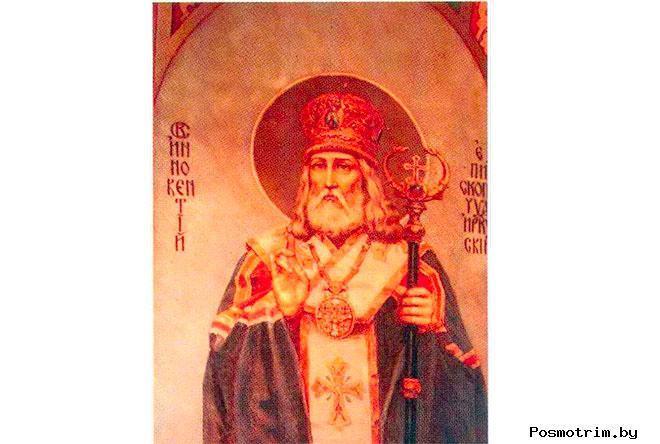Святитель Иннокентий епископ Иркутский