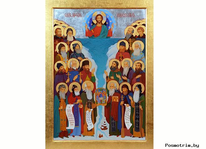 Собор Кольских святых