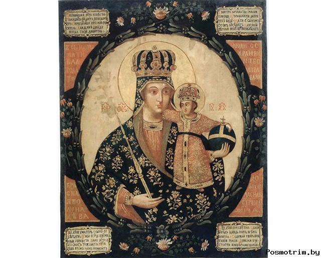 Трубчевская икона Божией Матери в Троице-Скановом монастыре