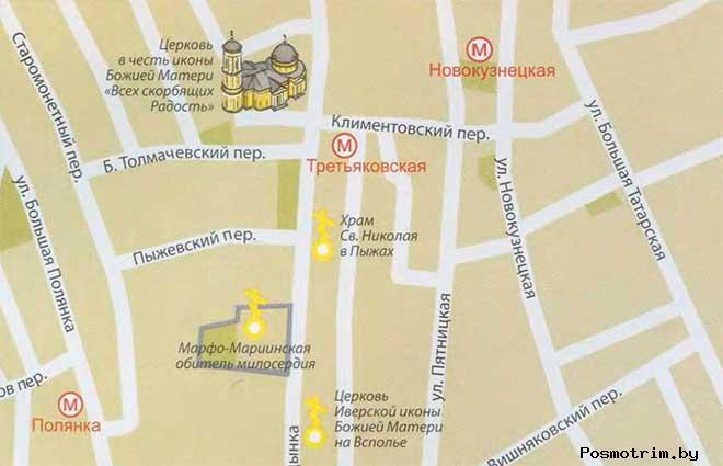 Скорбященская церковь на Ордынке богослужения контакты как добраться расположение на карте