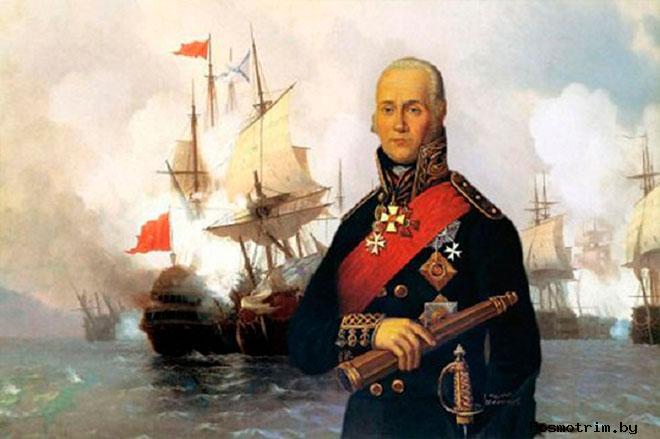 Феодор Ушаков адмирал флота