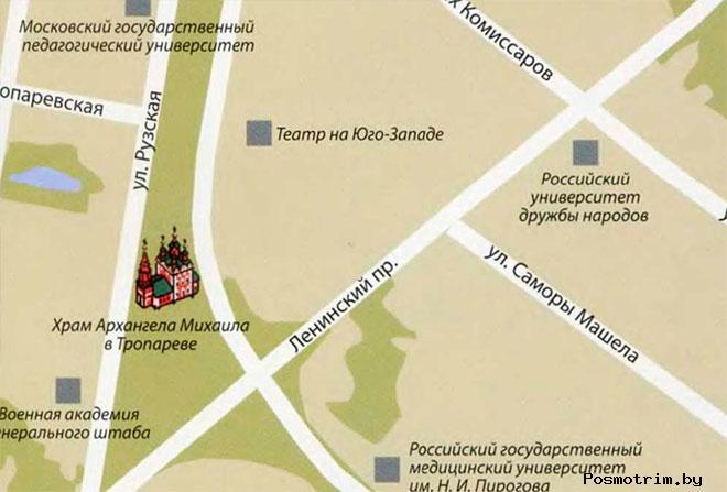 Храм Архангела Михаила в Тропареве богослужения график работы контакты как добраться расположение на карте