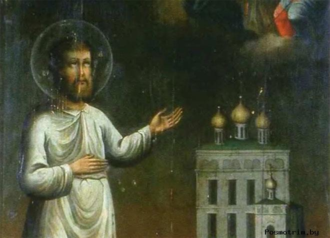 Блаженный Николай Псковский
