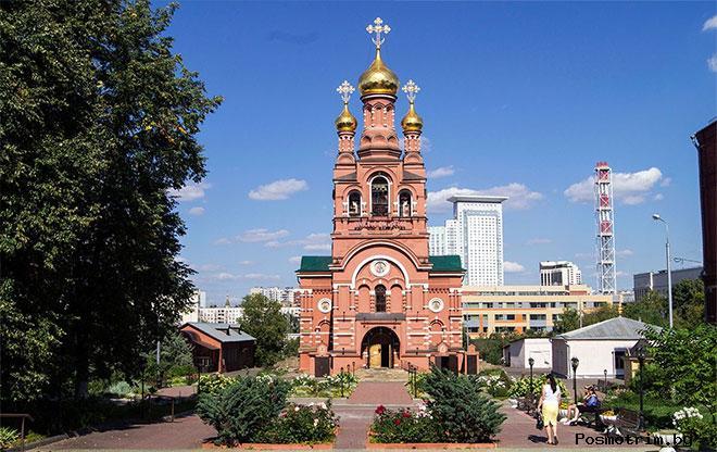Красное село Москва