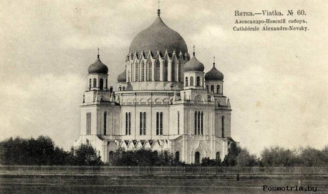 Александро-Невский собор в Вятке