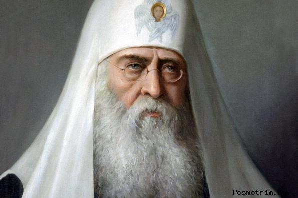 Митрополит Сергий Страгородский