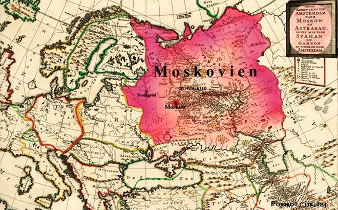 Древняя Московия на Руси