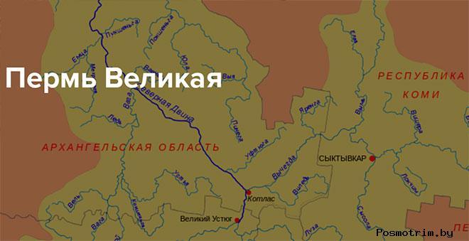 Пермь Великая — по дороге Пермь - Ныроб