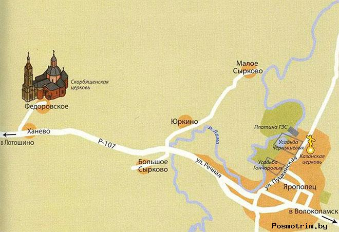 Федоровская церковь богослужения контакты как добраться расположение на карте