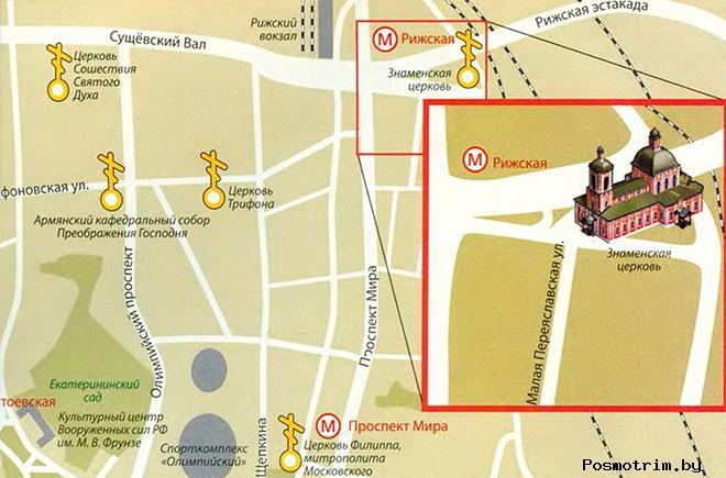 Храм Знамения Божьей Матери в Переяславской слободе богослужения контакты как добраться расположение на карте