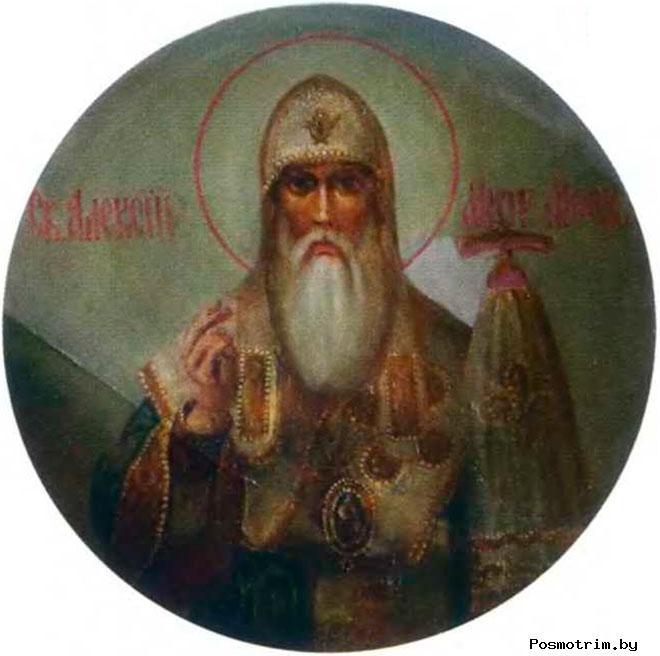 Митрополит Алексий Московский Святитель и чудотворец краткая биография