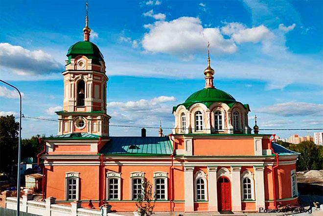Ильинский женский монастырь и храм Илии Пророка Тюмень