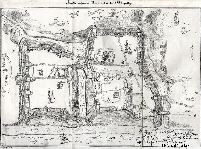 Витебские замки Узгорский замок