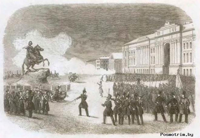 Россия в годы правления Николая I