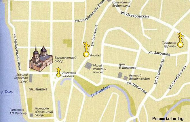 Богоявленский собор Томск богослужения контакты как добраться расположение на карте