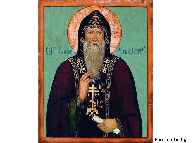 Святой Варлаам Хутынский