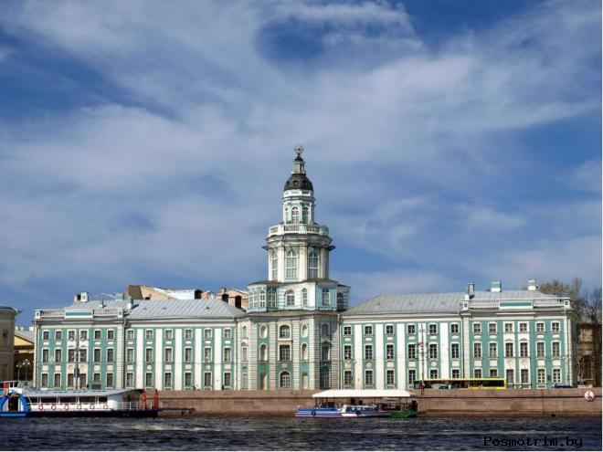 Кунсткамера Санкт-Петербург