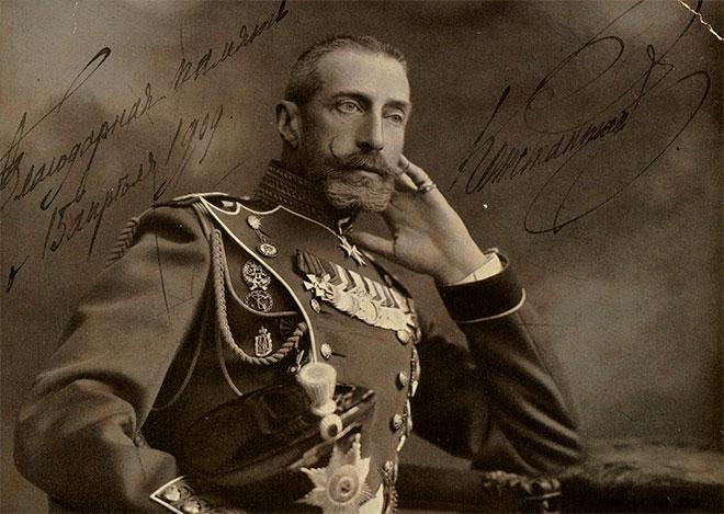 Константин Константинович Романов (1858—1915) великий князь