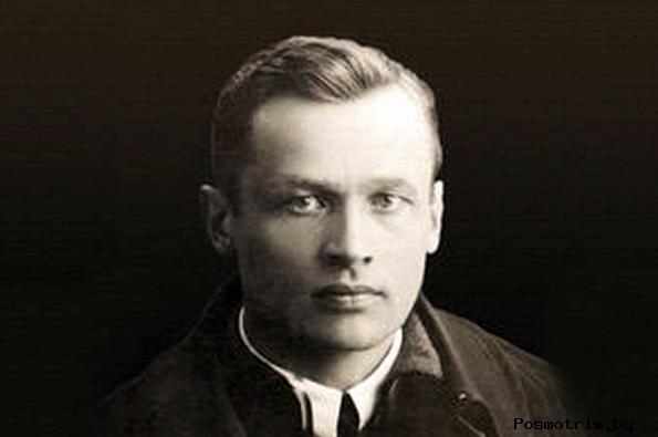 Казимир Свояк